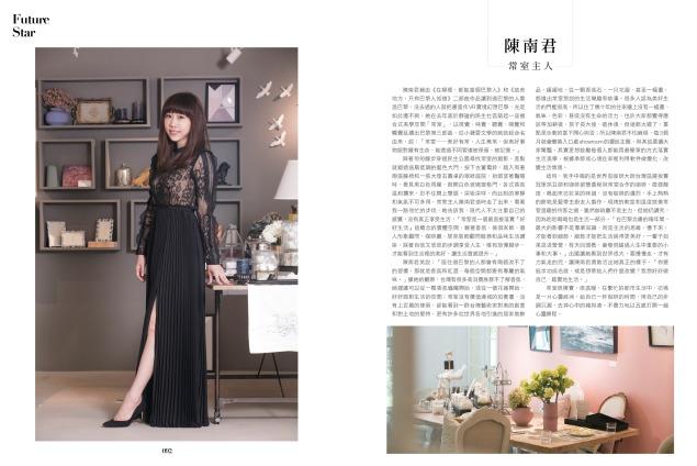 南西大爺專訪_FashionQueen (1)